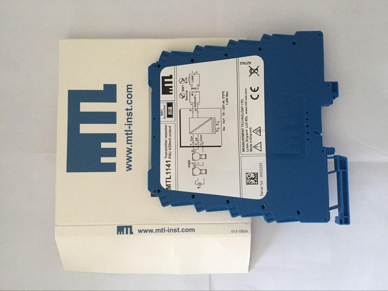 英国MTL最新型号MTL1000系列信号调节隔离器 MTL1141/MTL1143/MTL1147