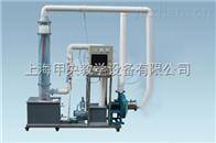 JY-Q536数据采集文丘里可调洗涤式除尘器