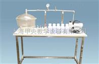 JY-Q636粉尘真密度测定实验装置
