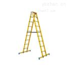 JYT-D-1.5绝缘单梯