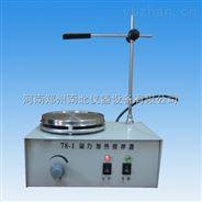 78-1 78-1型號單向磁力加熱攪拌器