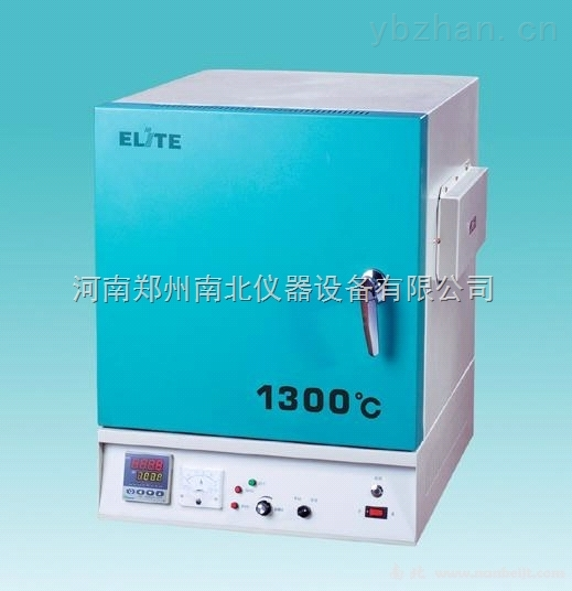 高温箱式电阻炉, 井式电阻炉