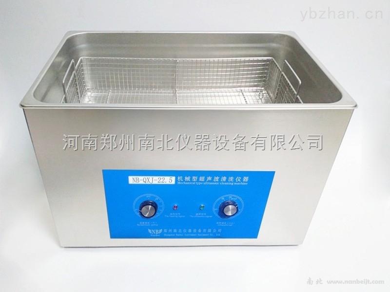 一体式超声波清洗机,四槽式超声波清洗机