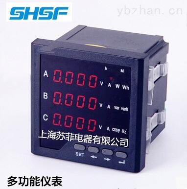 SXYB-14M多功能儀表