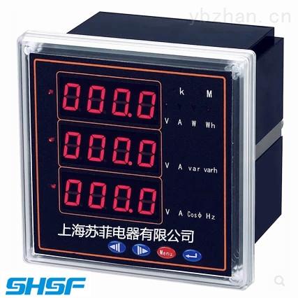 HD284E-2S9多功能仪表