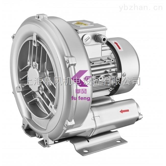 2RB210-7AH16漩涡式气泵0.4kw