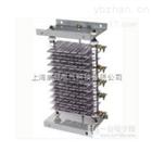 ZX9型电阻器系列