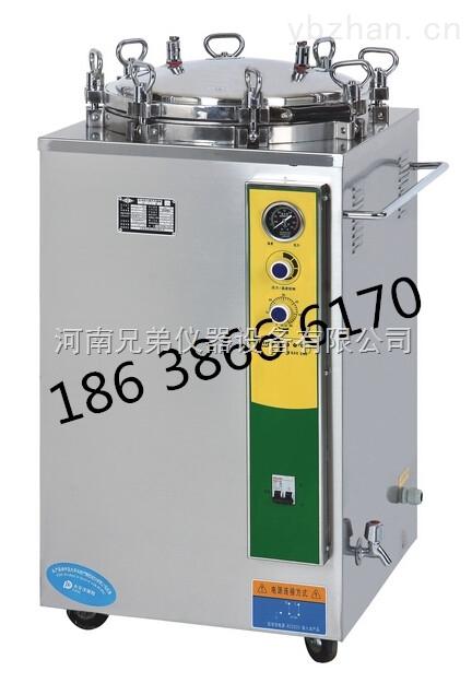 干燥全自动消毒锅|LS-120LJ医用压力灭菌器