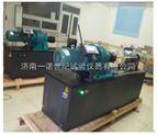 電子式離合器扭轉試驗機產品報價