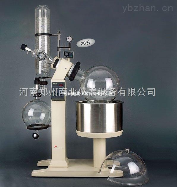 20升旋轉蒸發仪,大型旋轉蒸發仪价格
