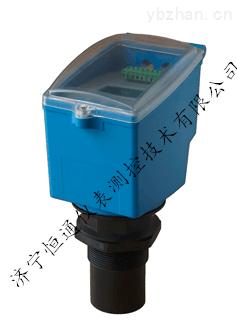 兩線制防爆超聲波液位計(恒通儀表)