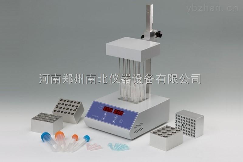 24孔氮吹儀,氮吹濃縮儀