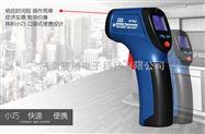 CEM華盛昌DT-810紅外線測溫儀
