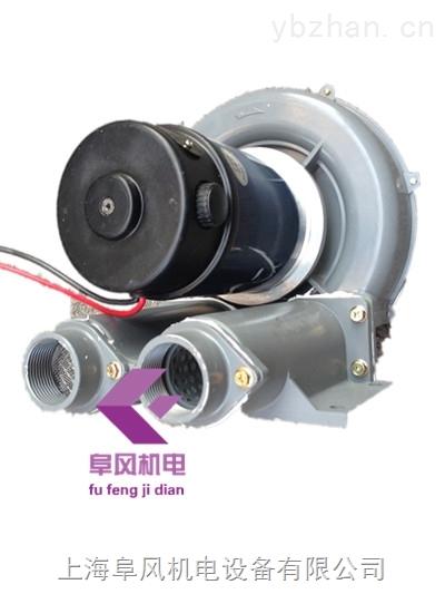 24V直流高压鼓风机厂家批发工业直流高压风机供应商
