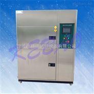 供应80L高低温(冷热)冲击试验箱