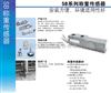 SBSB-ESH-500kg全新正品transcell传感器SBSB-ESH-500kg现货供应
