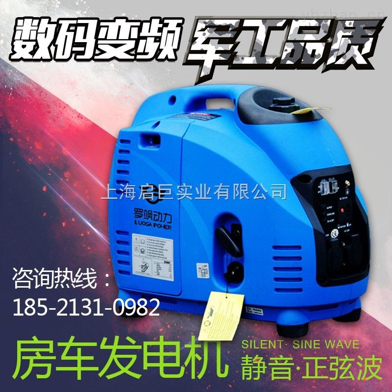 3000W超静音汽油发电机