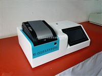 手持农药残留检测仪,农药残留物检测仪价格