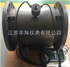 dn350智能电磁流量计