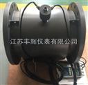 FH-LDG分體式電磁流量計價格