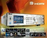 回收Chroma 2234视频信号发生器