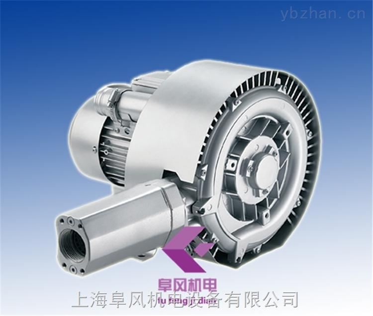 2GB320-H26旋涡环形高压鼓风机0.85kw