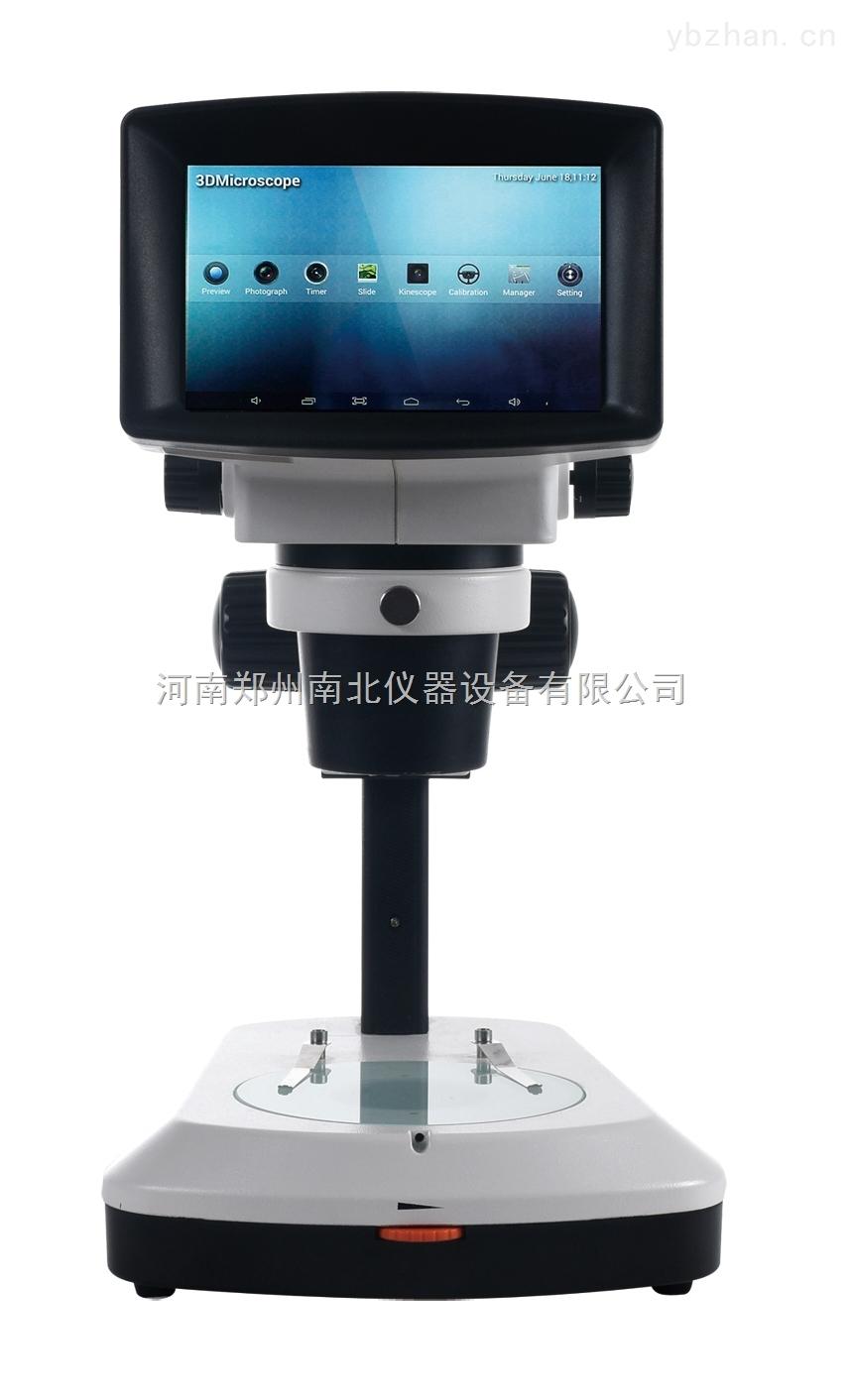 裸眼3D立體顯微鏡品牌
