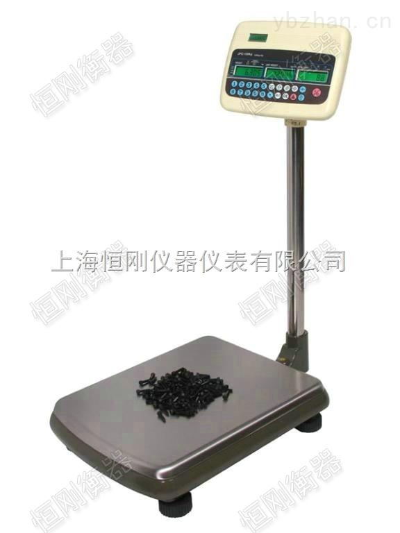 計數電子臺秤可移動 高精度電子計數臺秤