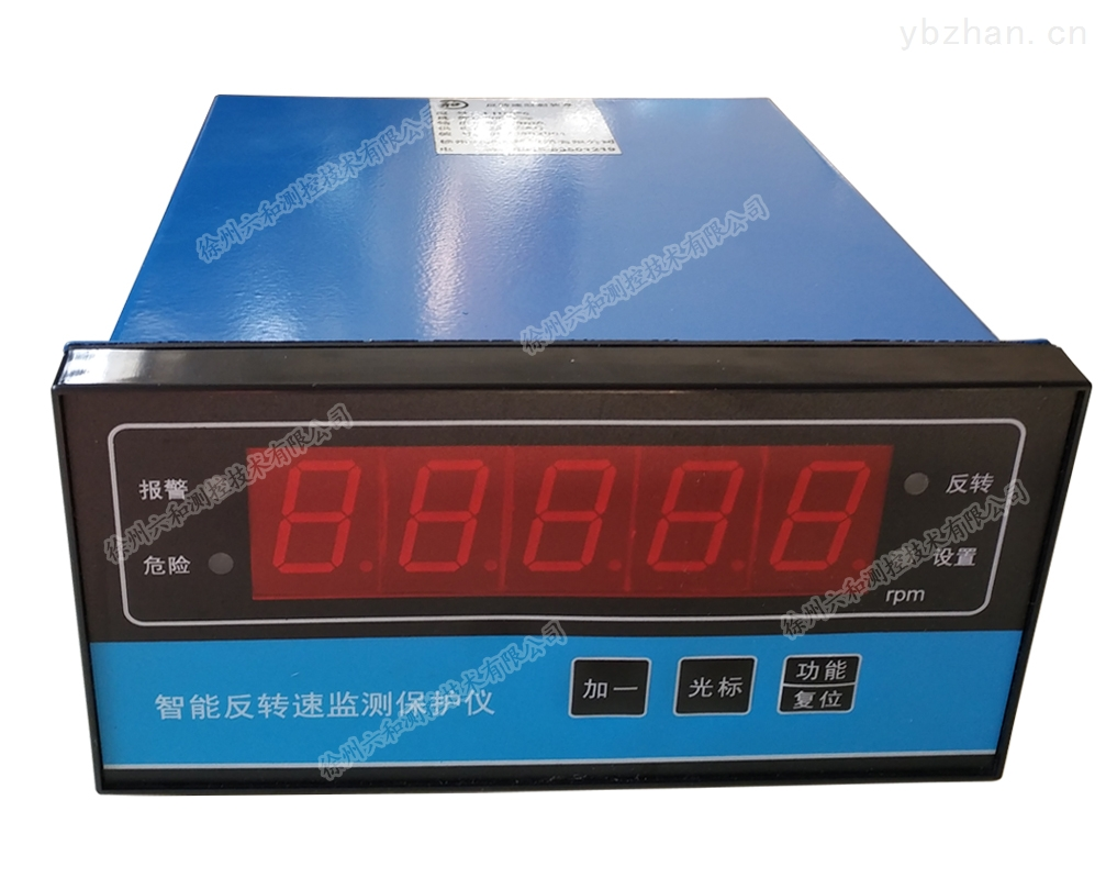 3C-1F  3C-2F正反转速监测保护仪(生产厂家)