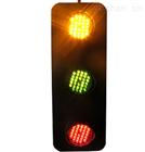 滑线指示灯ABC-hcx-150