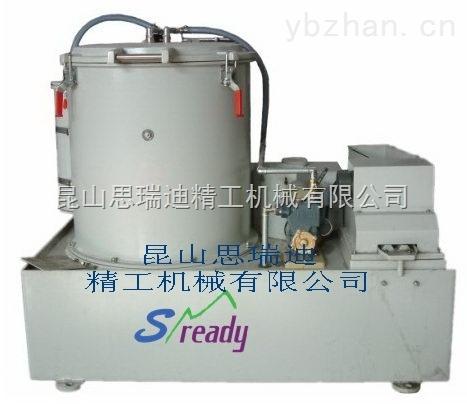 苏州昆山小型离心研磨污水处理机