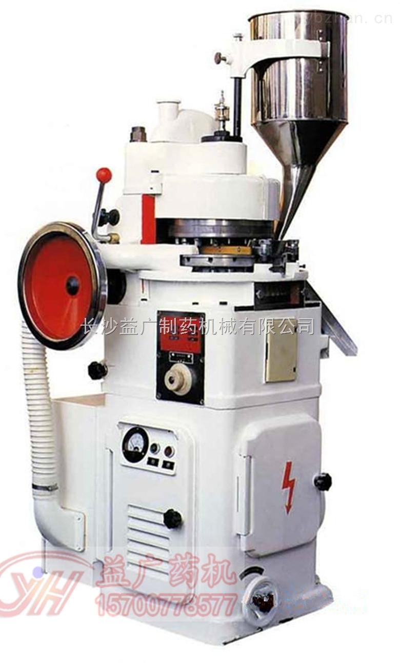 ZP-19高质高效高速旋转式压片机