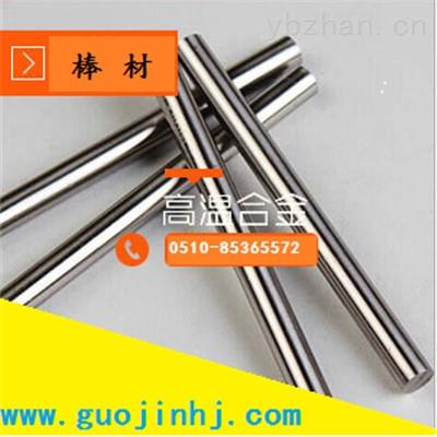 HC276圆钢价格低