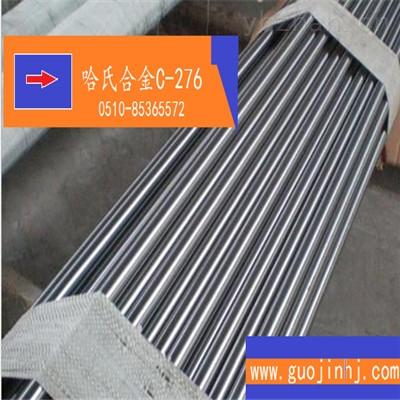 HC-276管件保证质量
