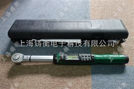 国产力矩扳手带USB接口国产力矩扳手