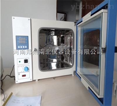 DGG-9426A立式鼓风干燥箱
