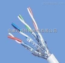 阻燃型C级屏蔽电缆ZRC-JVP3VP3R