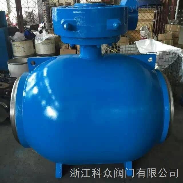 Q361F-25C-山东青岛专业生产全焊接球阀