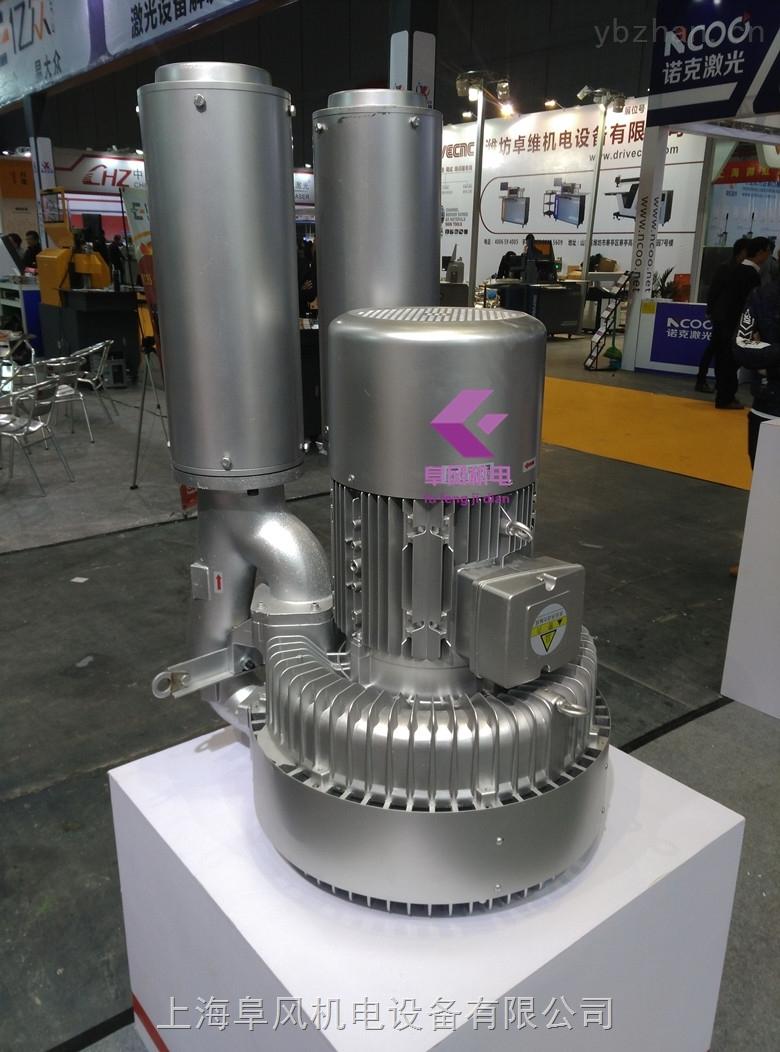 中央供料系统专用双段高压鼓风机