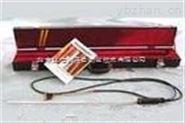 一等标准铂电阻温度计