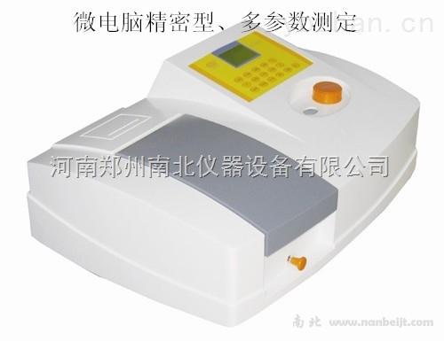 水质综合分析仪型号