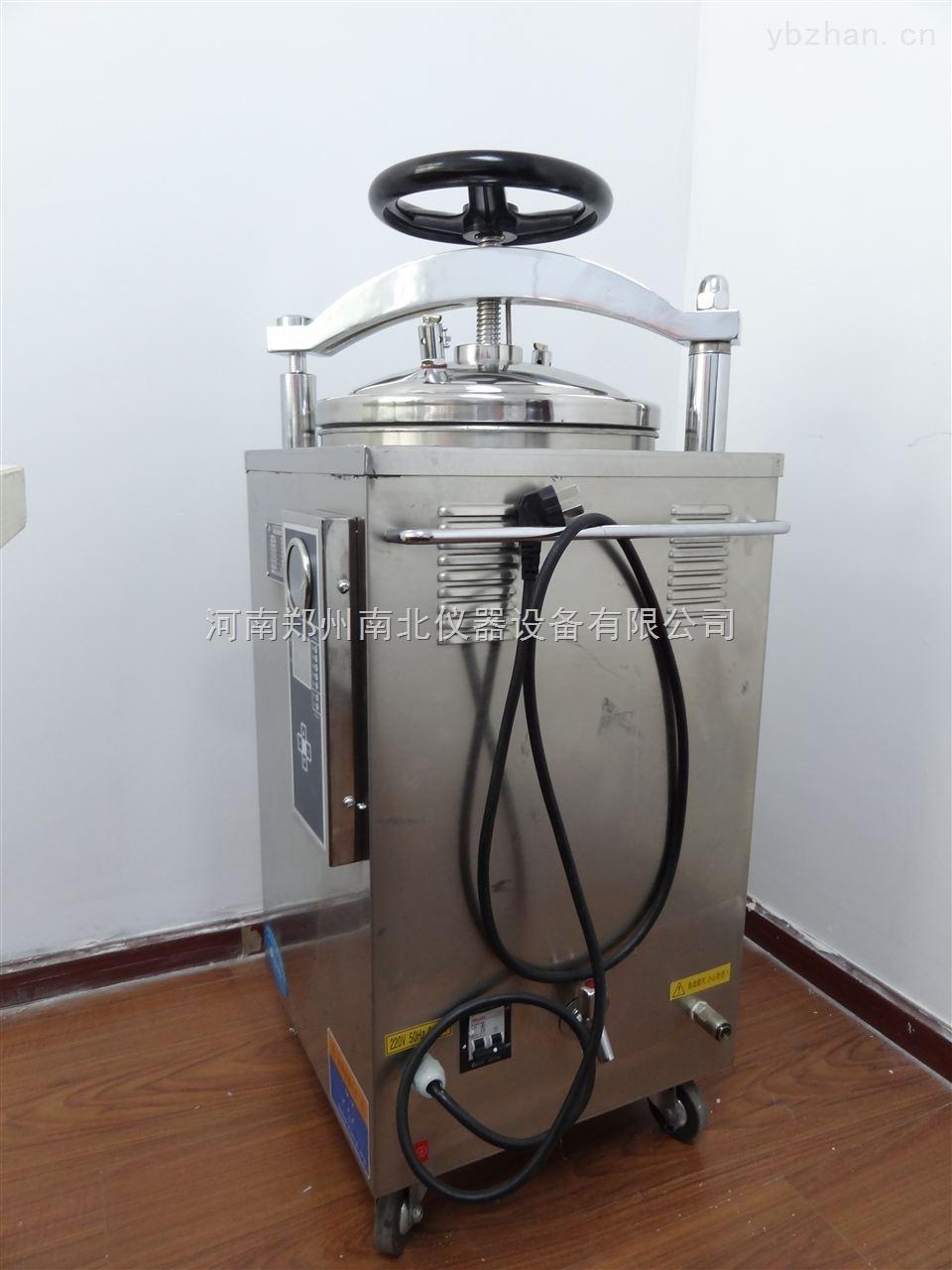 进口压力蒸汽灭菌器,预真空蒸汽灭菌器