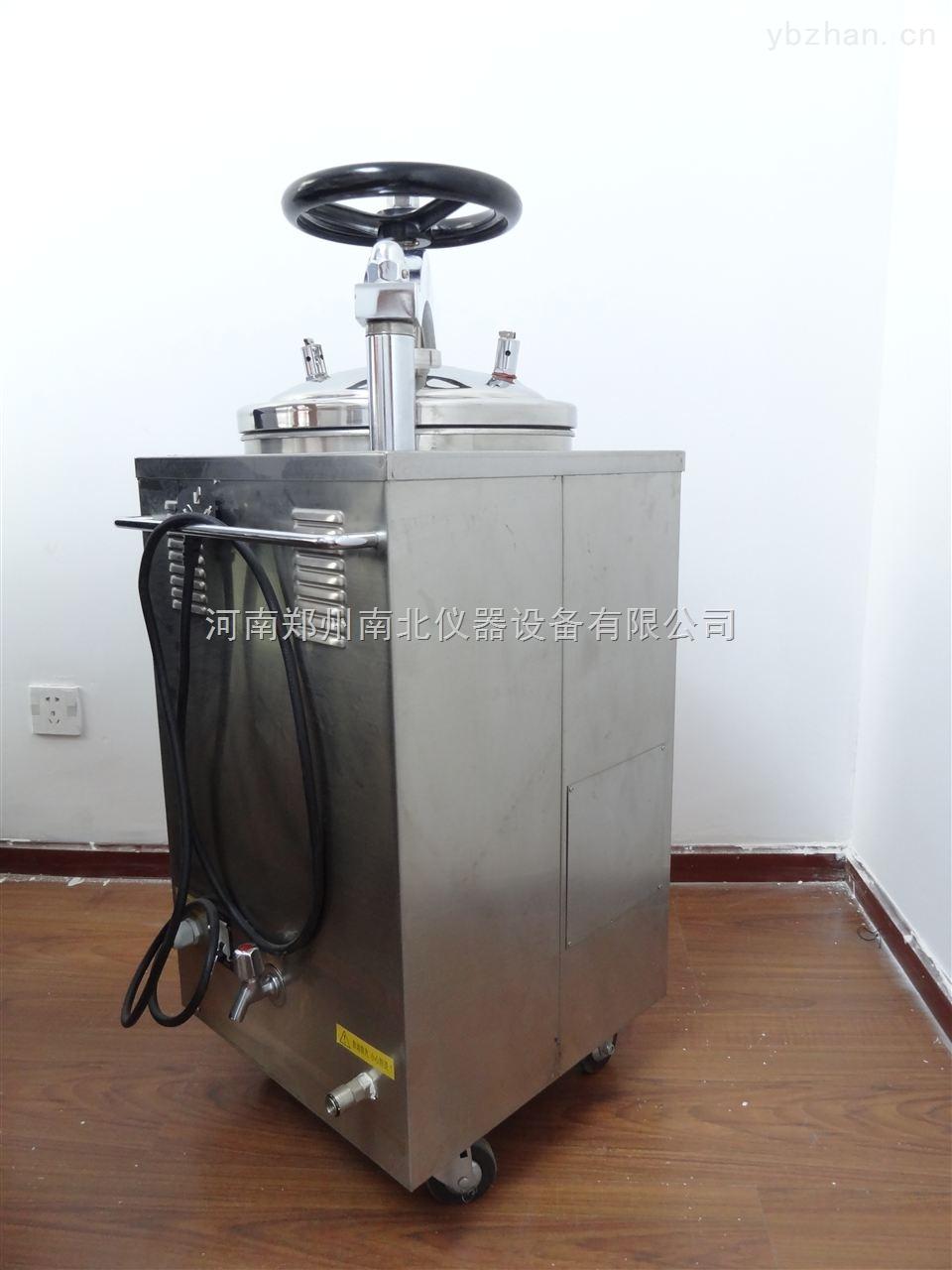 预真空压力蒸汽灭菌器