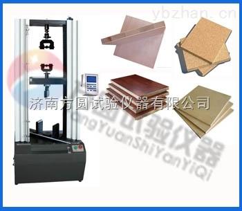 人造板类的强度检验选1吨板材试验机