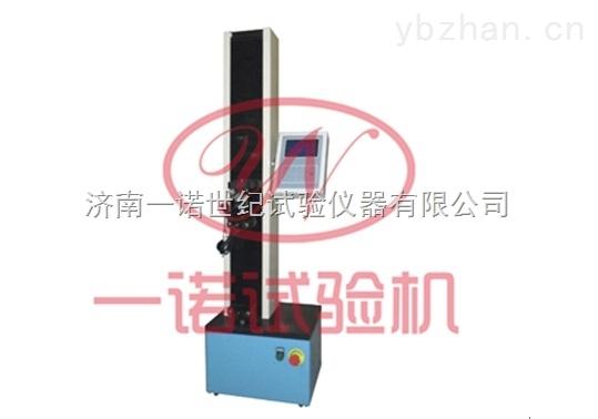 液晶显示氨纶丝拉力试验机