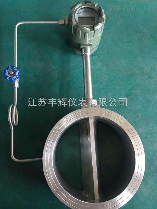 高精度蒸汽流量計