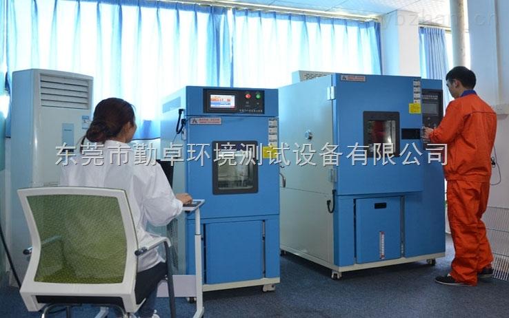 CK-陕西PCB电子专用高低温试验箱/高低温试验机