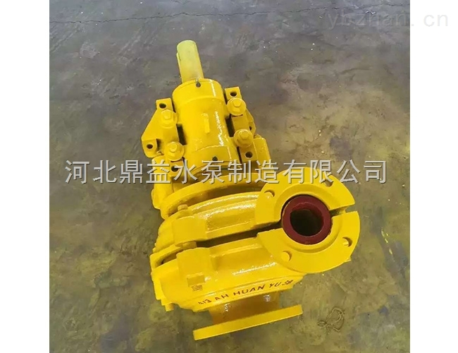 离心式渣浆泵《鼎益水泵制造》