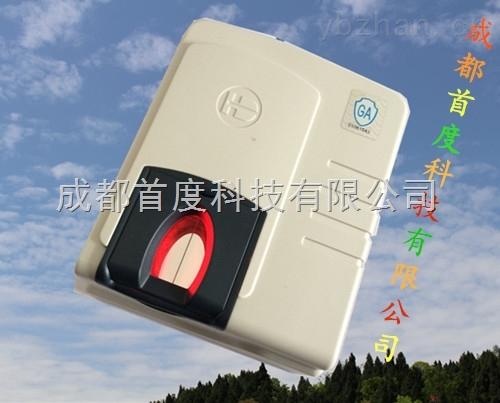 鸿达S680活体指纹采集仪