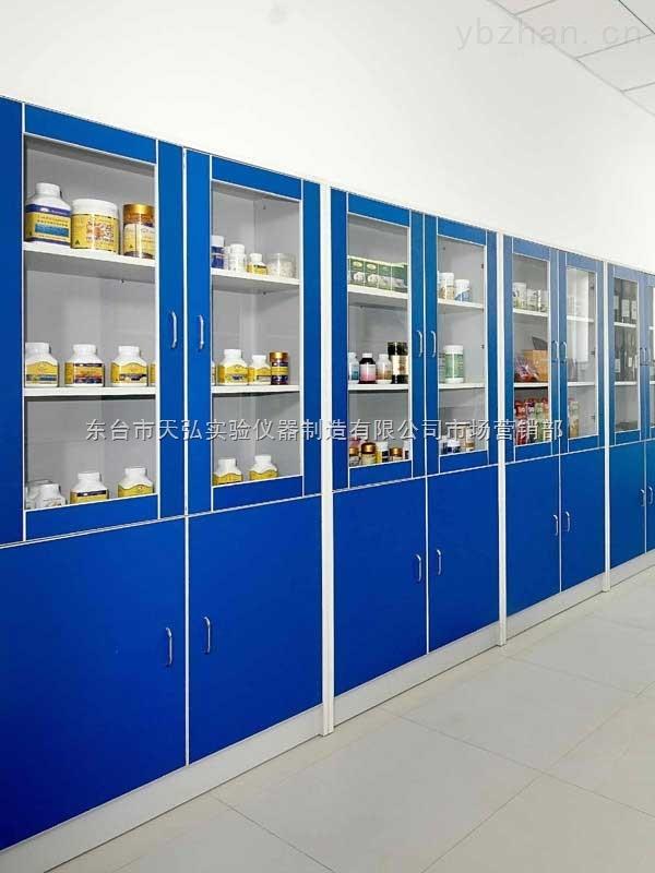 實驗室樣品柜